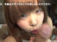-実録ガチ面接128- みほの(19)