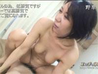 Gカップのエロ乳房 野原貴恵(37)