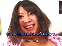 ちか - 初アダルト出演を後悔し、涙する元ダンサー!! ちか 19歳