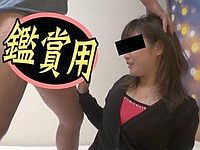 主婦どっきり24 ~ちゃっかり感じるパイパン妻~ 鈴木すみれ(36)